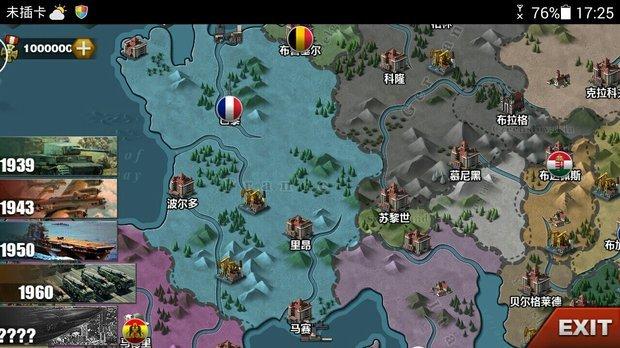 世界征服者3,这个外星人隐藏是问号,怎威朗电脑刷完征服图片
