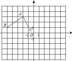 系.(1)画出△ABC关于原点a原点的△A1B1C1;(2刀型图纸图片
