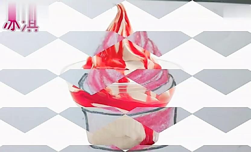 幼儿简笔画大全 冰淇淋杯