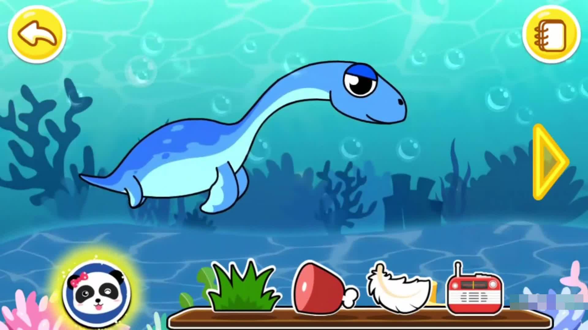 【熊蜂】恐龙世界总动员儿童游戏第31集蛇颈龙图片