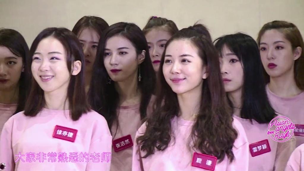 瑞丽模特大赛特别集训营 亚洲天使舞艺大比拼