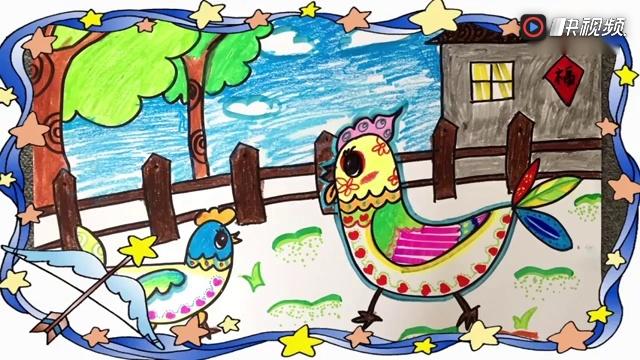 5068儿童网学画画第58课:鸡年到拜年早