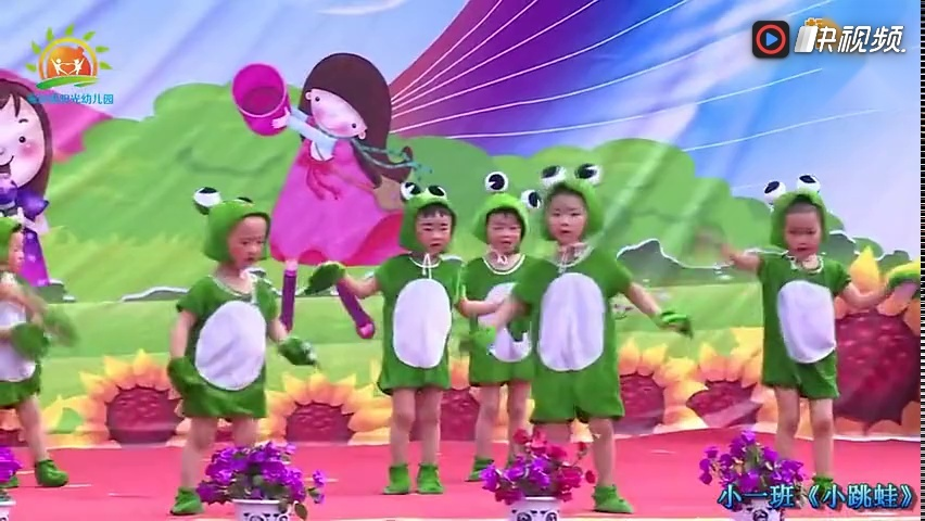 幼儿园小班舞蹈《小跳蛙》儿童舞蹈表演