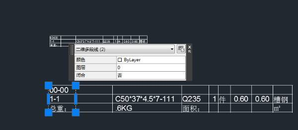 wps表格标注cad变成了一堆线段和坐标cadxy中如何文字导入图片