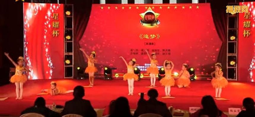 幼儿舞蹈《追梦》幼儿园小班舞蹈