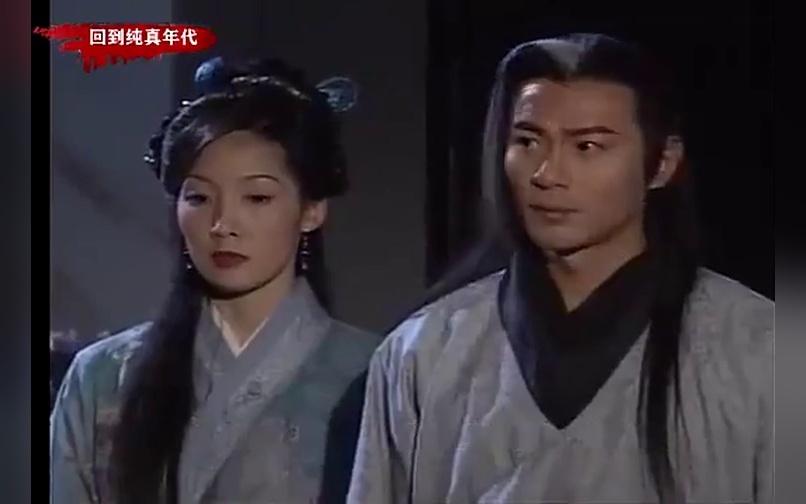 tvb电视剧江华 林家栋《碧血剑》佘诗曼版阿九姑娘图片