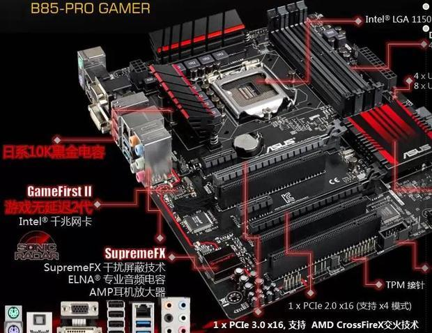 丰田b85_pro_gamer进bios关闭关机设置鼠标键盘v鼠标,我要一步一步华硕皇冠2013款操作说明图片