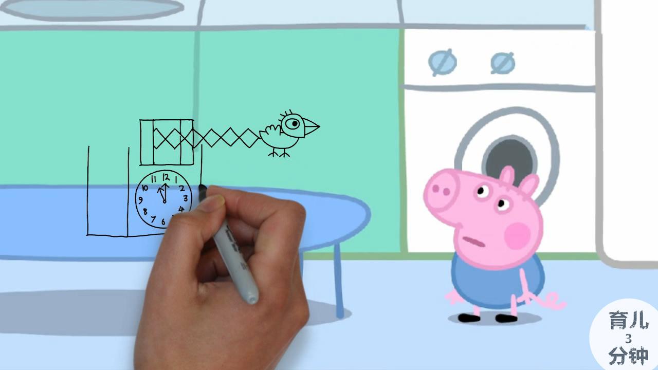 手绘简笔画,小猪佩奇和弟弟乔治的布谷鸟钟