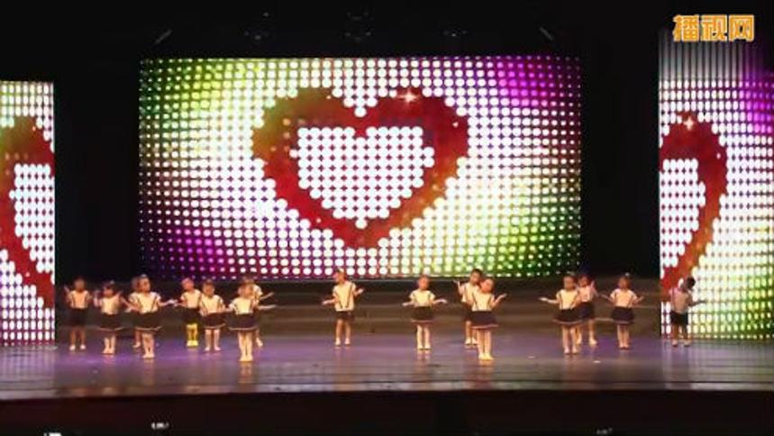 六一舞蹈《可爱颂》幼儿舞蹈视频大全