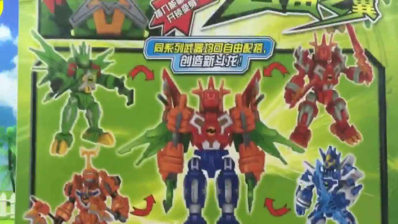 汪汪队立大功莱德队长玩转斗龙战士5森美拉变形机器人玩具-亲子第.图片