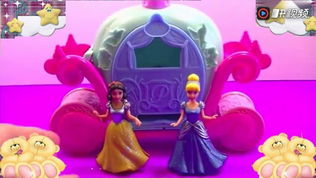 玩迪斯尼魔幻马车公主灰姑娘白雪公主彩泥换装