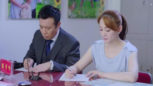 《下一站,别离速看版》第三十五集:秋阳盛夏终离婚,张成龙有口难辩