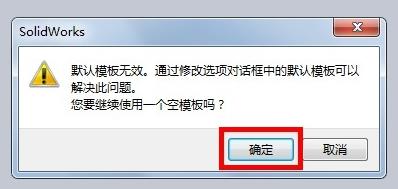 将3D图形变成CAD下载2维模型cad2008导入免费中文版64位图片