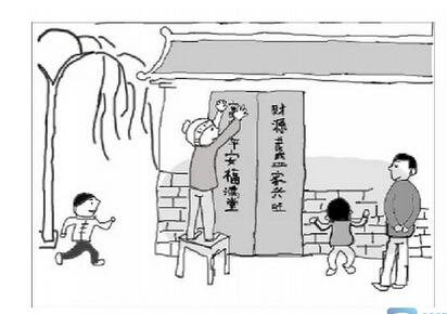 最简单的春节一部份手抄报图片简笔画该画什么