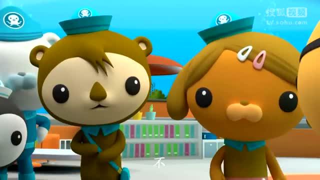 《海底小纵队第4季动画片》飞旋海豚-学习颜色动画玩具-生活是条毛.