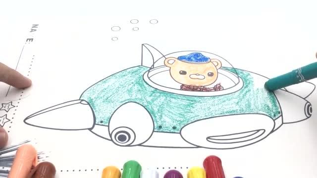 玩具迪迦奥特曼画海底小纵队巴克队长潜水艇涂色画