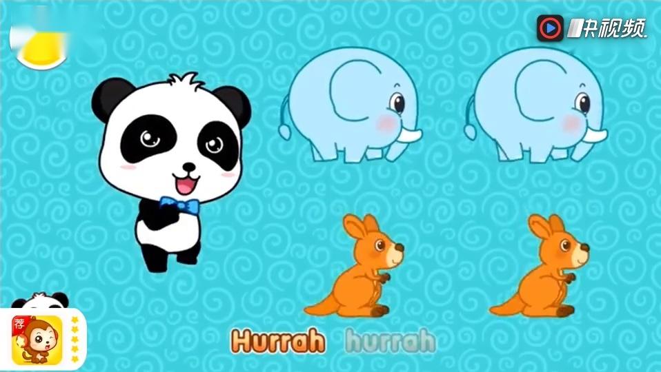 宝宝巴士 森林动物 认识各种小动物 亲子小游戏 儿童益智游戏