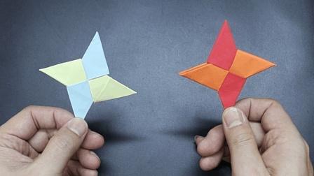 折纸飞镖, 手工制作简单易学, 孩子学会能玩一天