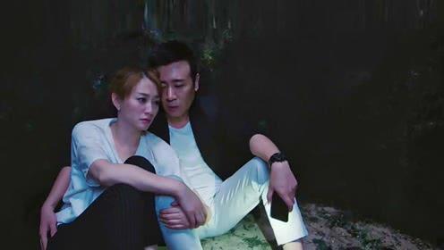 《下一站,别离速看版》第三十九集盛夏秋阳井底诉衷肠,杨柳昏迷