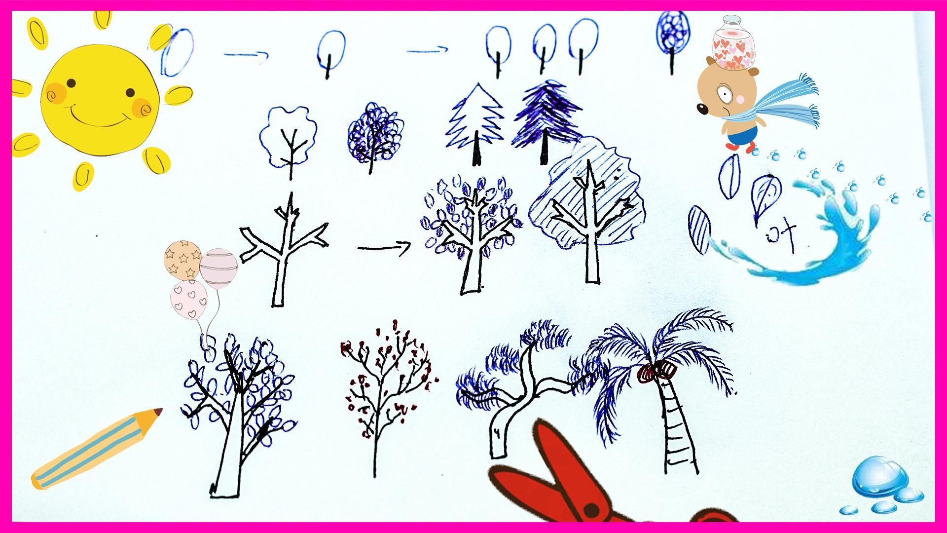 树的多样性手帐简笔画彩绘视频教学!亲子手工儿童美术基础视频!