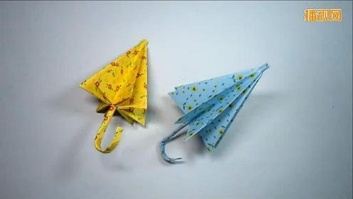 折纸大全 小花雨伞的折法【简单又漂亮的雨伞手工折纸教程】儿童折纸