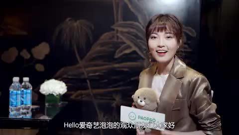 泡泡专访王妍之:费文丽和我本人很不一样