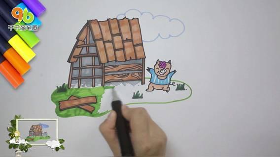 芭比娃娃公主童话故事 小猪佩奇小公主苏菲亚涂画