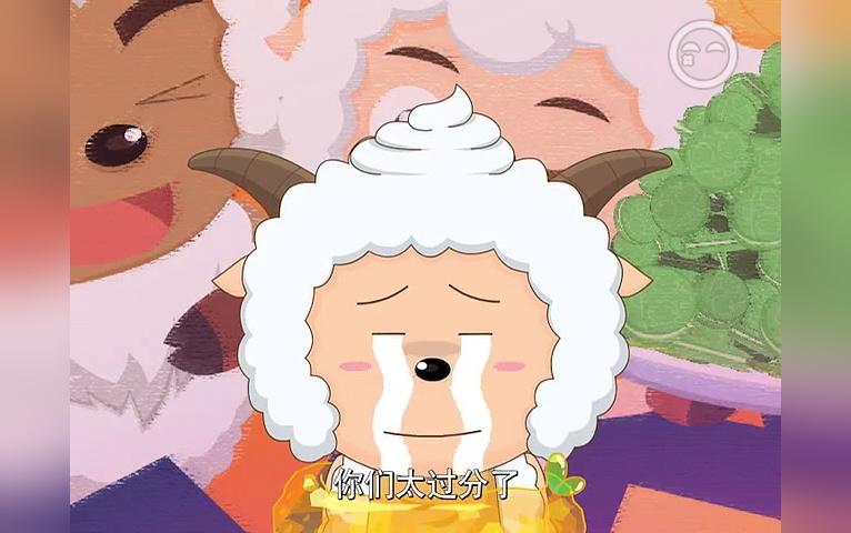 懒羊羊当大厨__笑笑草饼-儿童动画片大全