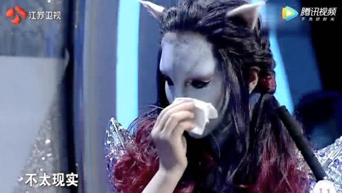 《非诚勿扰》女嘉宾全程带猫脸面具相亲,终遇到真爱,卸下了伪装!