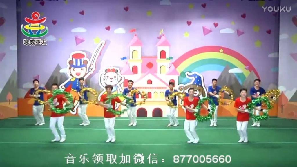 林老师幼儿舞蹈视频2017幼儿园最新舞蹈幼儿园六一舞蹈《圆圆圈圈乐》