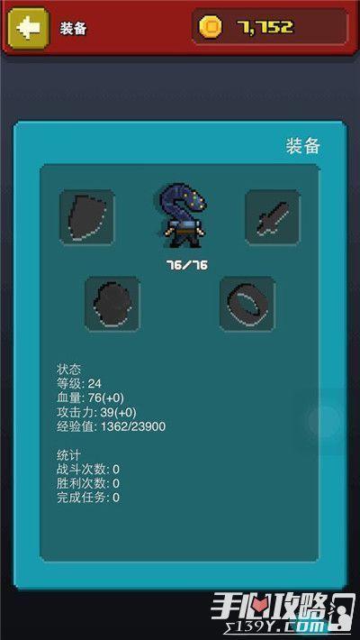 部门巫师控制台富士康华为物语手机图片