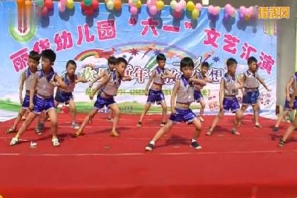 幼儿园大班舞蹈《超级男孩》男生爵士舞
