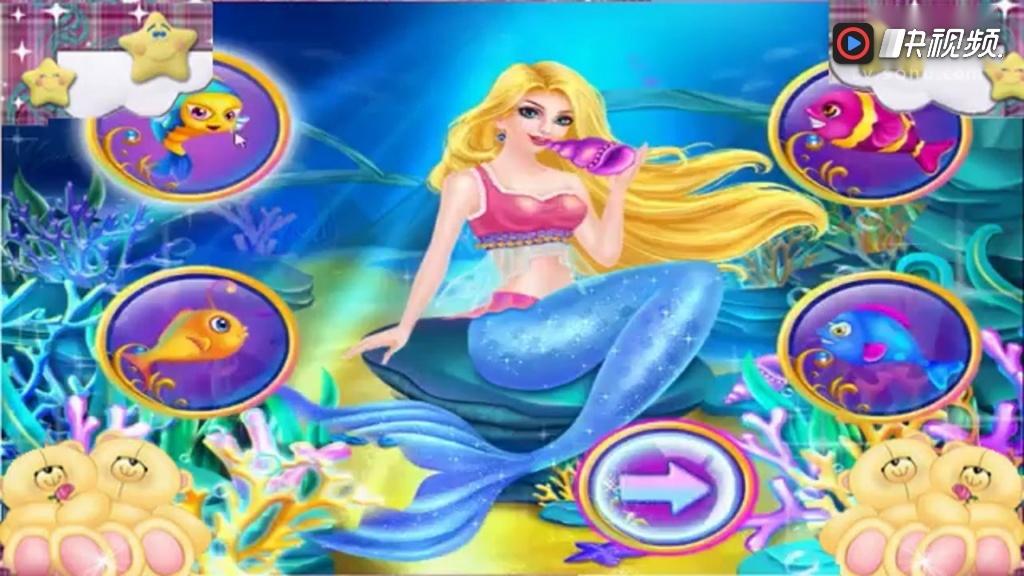 芭比公主肩膀纹身 芭比之美人鱼历险记
