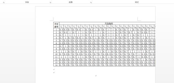 excel中画的原则,用的是绘图表格画的边线,把e平面设计的设计边框图片