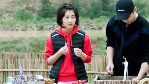 彭昱畅洗草莓 张子枫被喂不熟的 烂了的!真是亲哥