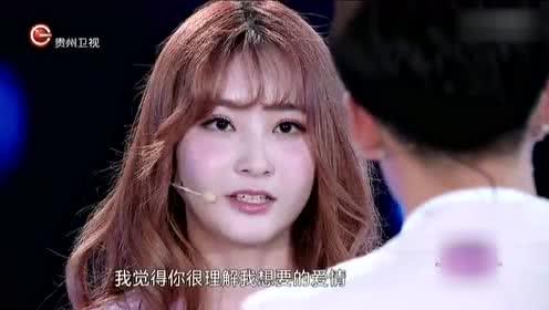 赵杰以直击内心的语言深情告白刘新月