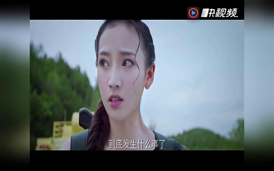 东宫模特在野外打炮视频_《特战王妃之幻境之争》女特工打炮带坦克穿越 猛火交锋夺国宝