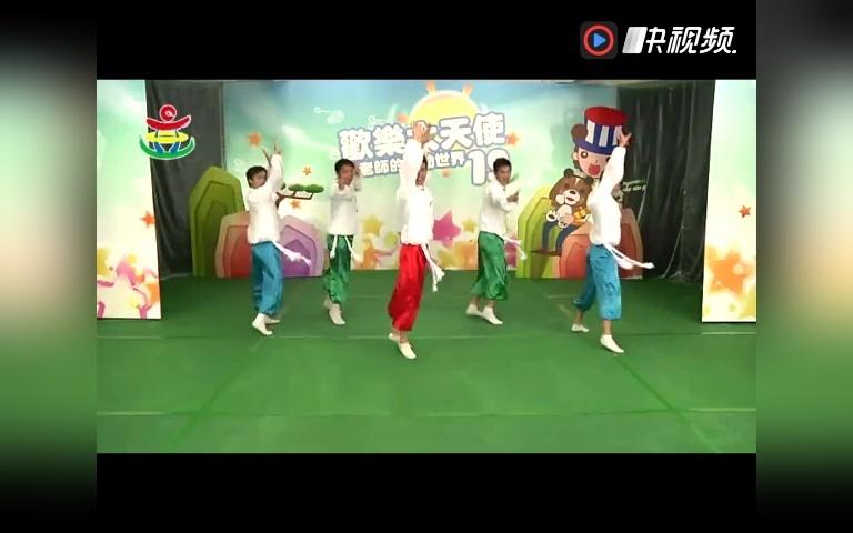 东城西街刘老师幼儿园早操舞蹈视频 02 didi节奏操大班早操视频