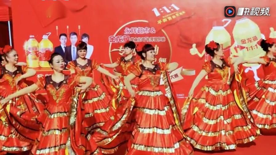 金龙鱼广场舞大赛.舞蹈:共圆中国梦.2017.12