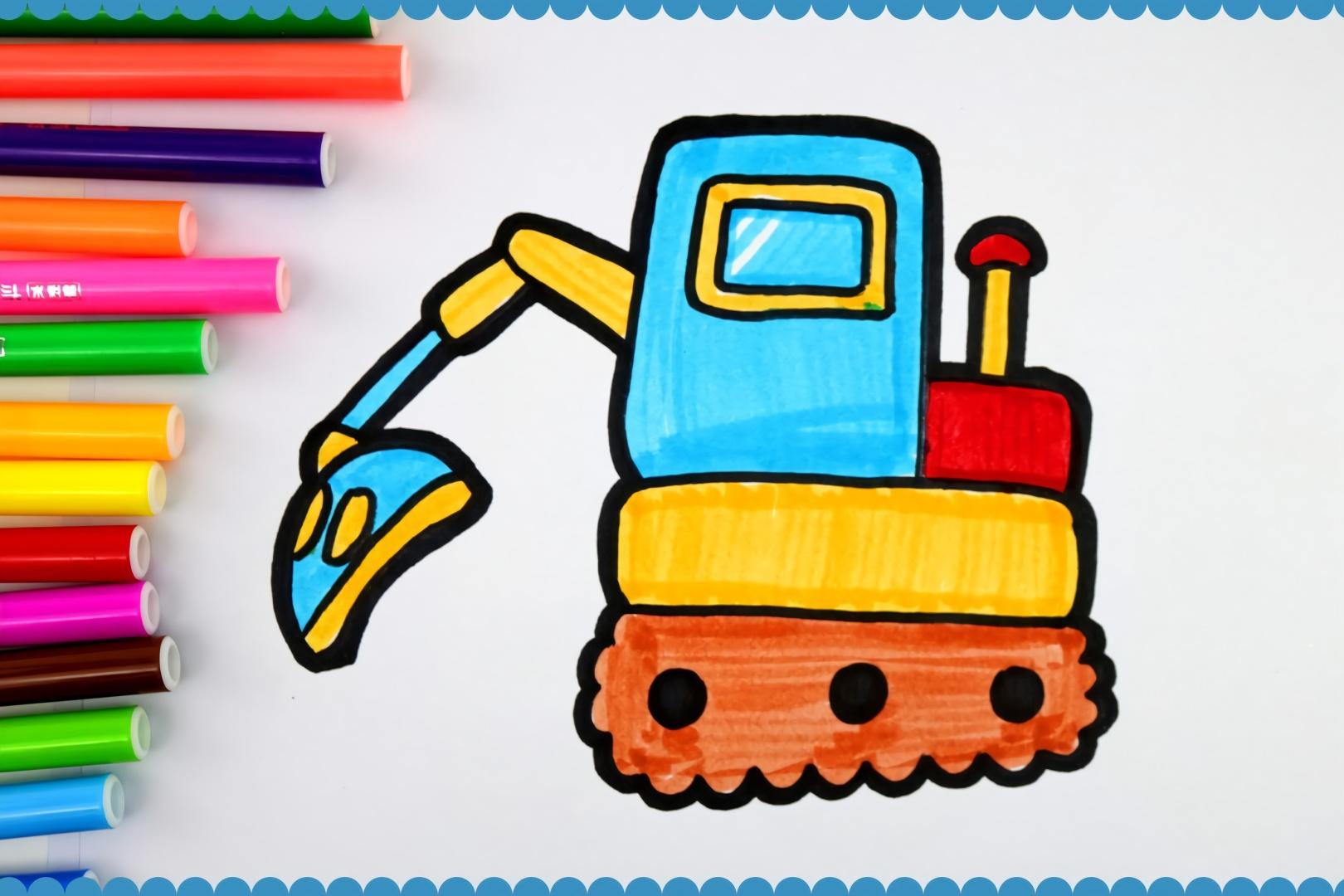 画一辆卡通挖掘机,幼儿趣味简笔画.