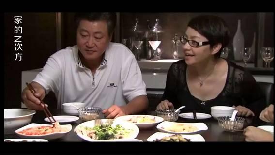 继母与继子的乱伦日本电影_家的n次方:继母宋丹丹为了讨好继子做了丰富的大餐,结果