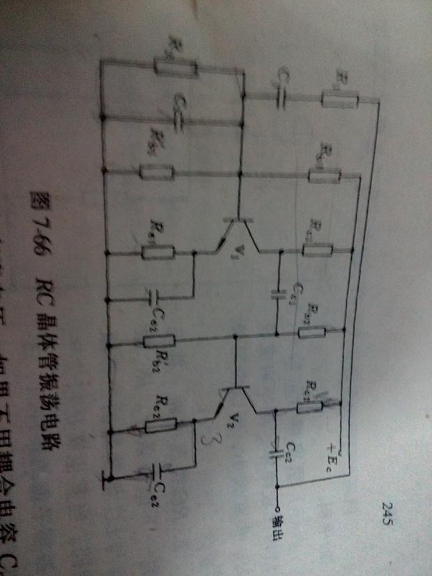 请问这个rc晶体管振荡电路图中,各元件参数(条件输出交流电频率为50赫