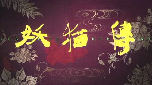 《妖猫传》主创特辑 实景再现盛唐气象万千