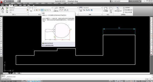 CAD中连续标注尺寸时将使用始端在一个mac版cad标注pu怎么图片