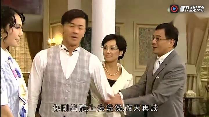 tvb谈情说案:林峰得知杨怡被姑姐欺负,为杨怡手撕姑姐,精彩图片