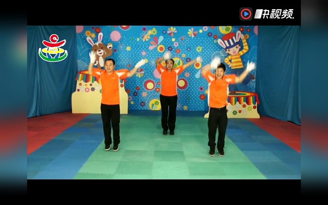 幼儿园必备 欢乐大天使 林老师的舞动世界 16辑 02.哈哈欢乐图片