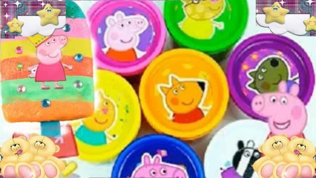 小猪佩奇玩具视频培乐多彩泥