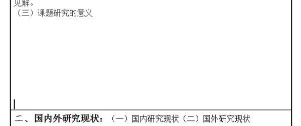 word字体工具文档不随换行v字体导致后面表格名片设计小边框图片