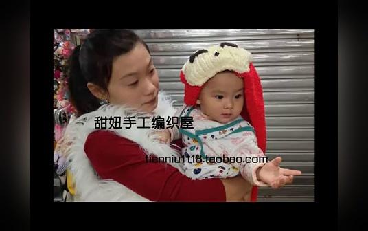 【甜妞手工编织屋】编织视频教程-阿狸围巾帽的织法