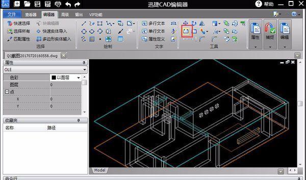 断开CAD平面中的布局?食品生产线段车间文件cad图图片